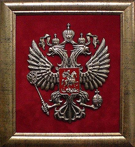 """Панно """"Герб России"""""""