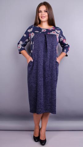 Роксолана. Оригинальное платье больших размеров. Цветы.