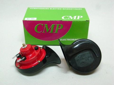 Сигнал GMP недорого