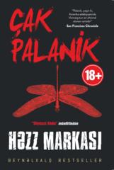 Həzz markası