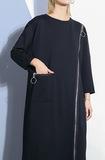 Платье «JOCI» купить