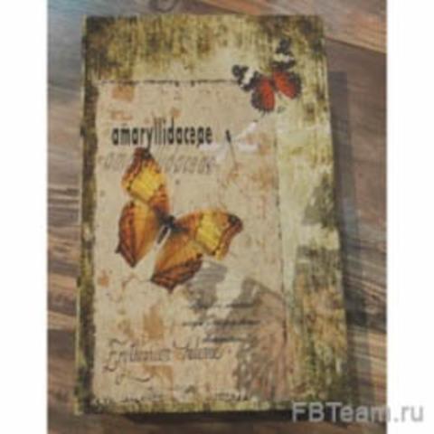 Книга - Сейф SHB10109