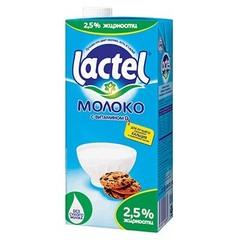Молоко Lactel с витамином D 2.5%