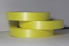 Лента простая (2см*50м) Гладкая без тиснения/Желтая