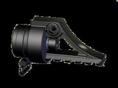 Кронштейн для фонаря на «МР-153»   12.02.000