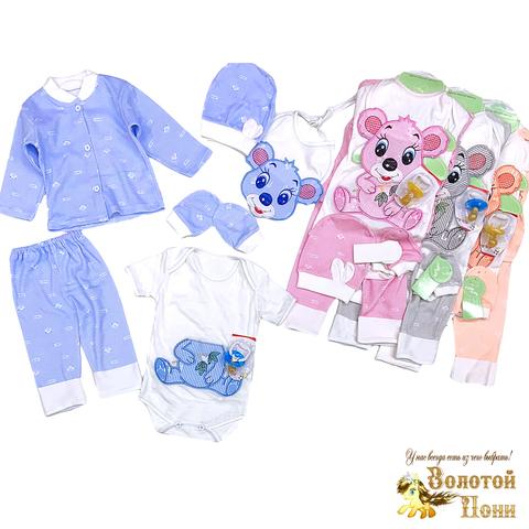 Комплект новорожденному 7 предметов (0-3) 200313-Р8838