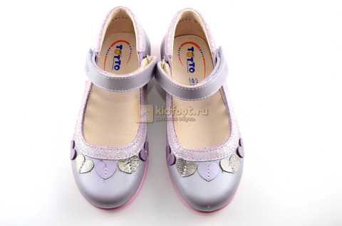 Туфли для девочек кожаные на липучке Тотто, цвет сиреневый, 10210B. Изображение 9 из 12.