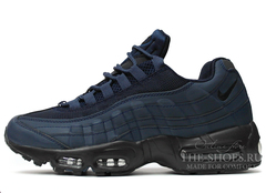 Кроссовки Мужские Nike Air Max 95 Dark BLue White