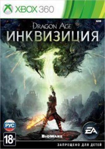 Xbox 360 Dragon Age: Инквизиция (русские субтитры)
