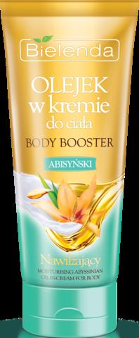 BODY BOOSTER Масло- крем для тела  КРАМБЕ (АБИССИНСКАЯ ГОРЧИЦА) Увлажняющее 200мл