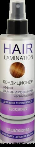 BelKosmex Hair Lamination Кондиционер эффект ламинирования несмываемый 145мл