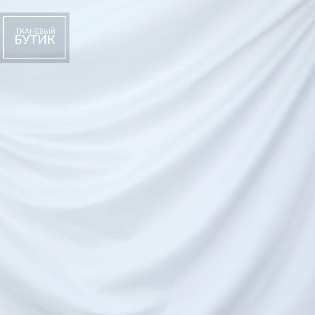 Тонкой хлопковый сатин с эластаном белого цвета