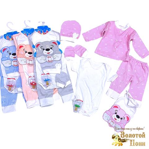 Комплект новорожденному 7 предметов (0-3) 200313-Р8839