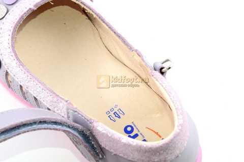 Туфли для девочек кожаные на липучке Тотто, цвет сиреневый, 10210B. Изображение 12 из 12.
