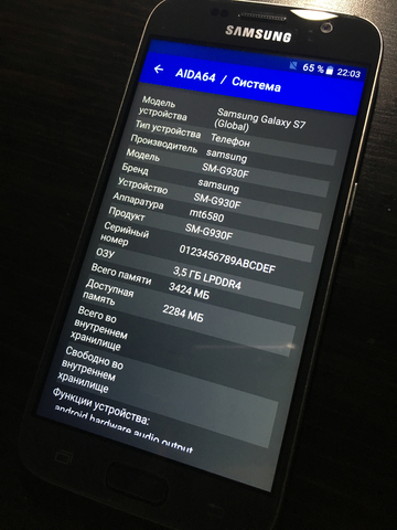 Star Galaxy S7 Black Onyx (MTK6580)