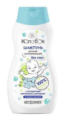 BelKosmex  Колобок Шампунь детский успокаивающий без слез 300г