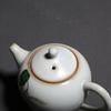 """Керамический чайник """"Ши Жуи""""  250 мл"""
