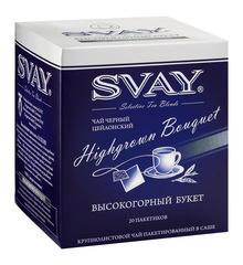 Чай цейлонский Svay Highgrown Bouquet (Высокогорный букет) черный в саше (20 саше по 2 гр.)
