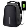 Рюкзак Kalidi USB Темно-серый