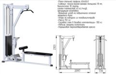 Комбинированный тренажёр (вертикальная, горизонтальная тяга)
