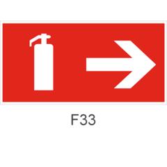 Знак пожарной безопасности F33 Указатель движения к огнетушителю направо