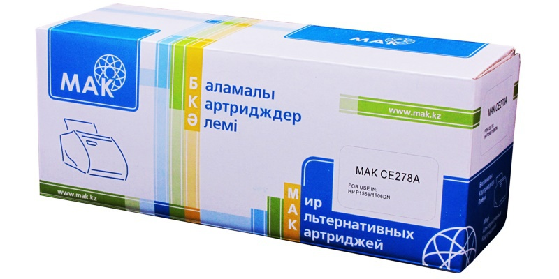 MAK №78A CE278A/(Cartridge 728), черный, для HP/Canon, до 2000 стр.
