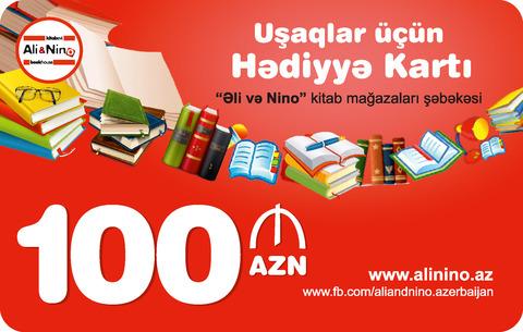 Hədiyyə kartı 100 AZN Uşaq