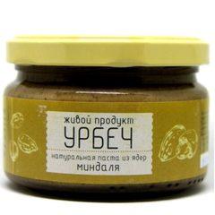 Урбеч из ядер миндаля, 225 гр. (Живой продукт)