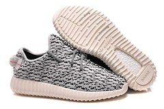 Adidas Yeezy 350 Boost By Kanye West Жен (Sand) (001)