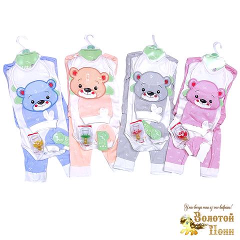 Комплект новорожденному 7 предметов (0-3) 200313-Р8840