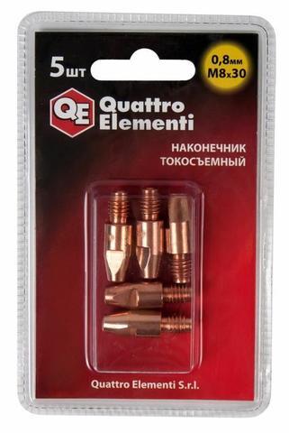Наконечник токосъемный QUATTRO ELEMENTI M8x30   0.8 мм (5 шт) в блистере, для горелки полу (771-268)