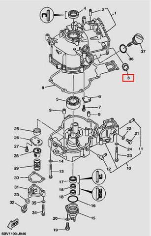 Смотровое окно для лодочного мотора F5 Sea-PRO(4-3)