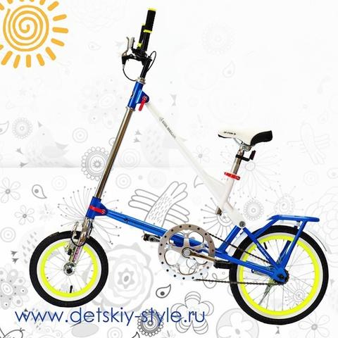 "Складной Велосипед Royal Baby ""Smart Angle Steel"""