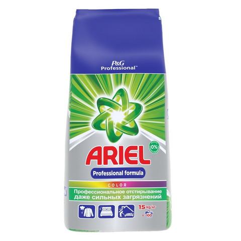 Порошок стиральный ARIEL Color Expert 15 кг д/ цветного белья