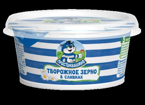 """Творожное зерно в сливках """"Простоквашино"""" 7%, 130 г"""