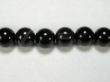 Бусина из турмалина черного, шар гладкий 8мм