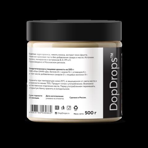 Арахисовая Паста с Кокосом БезДобавок 500гр DopDrops (пластиковая банка)