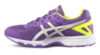 Детские кроссовки Asics Gel-Galaxy 9 gs C626N 3693 фиолетовые
