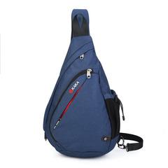 Рюкзак однолямочный повседневный КАКА 99001 синий
