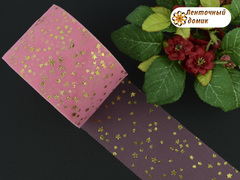 Лента - фатин со звездочками кораллово-розовая ширина 5,5 см