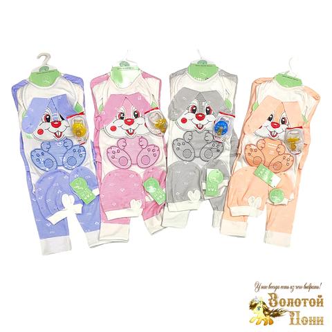 Комплект новорожденному 7 предметов (0-3) 200313-Р8842