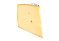 Сыр Кремозо Премьер~250г