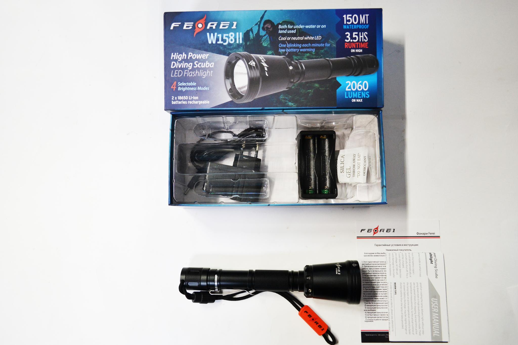 Фонарь для подводной охоты Ferei W158BII теплый свет