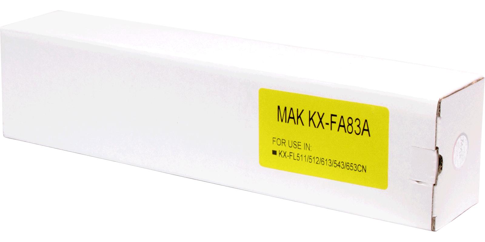 Panasonic MAK KX-FA83A, черный, до 2500 стр.