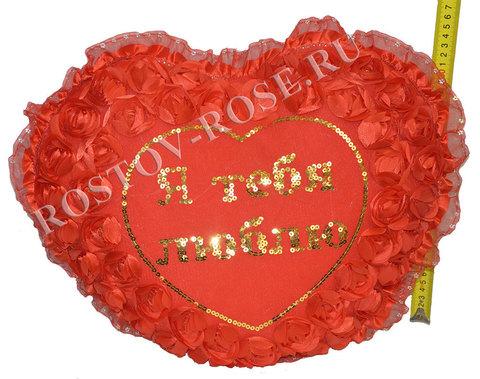 Атласная подушка 'Я тебя люблю' в виде сердца