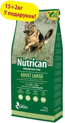 Nutrican Adult Large 15+2
