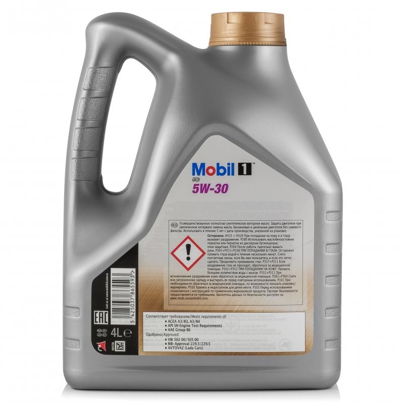 Mobil 1 FS 5W30 Синтетическое моторное масло
