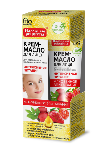 Фитокосметик Народные рецепты Крем-масло для лица Интенсивное питание для нормальной и комбинированной кожи 45мл
