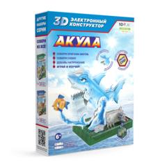 Электронный 3D-конструктор