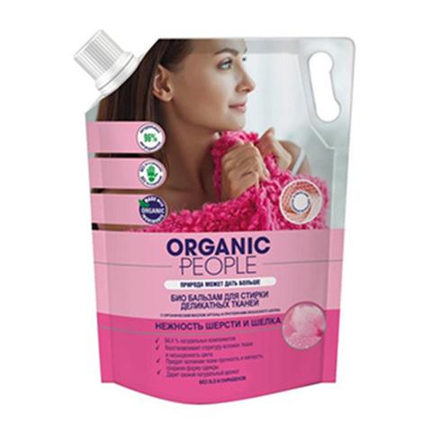 ORGANIC PEOPLE БИО бальзам для стирки деликатных тканей 2 л.